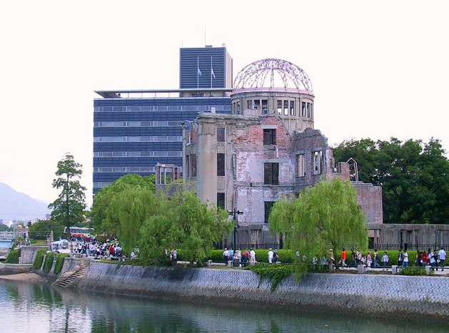 800px-A-Bomb_Dome_close-up